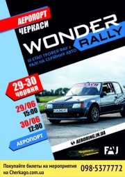 WonderRally