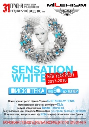 SENSATION NIGHT NEW YEAR PARTY 2017-2018